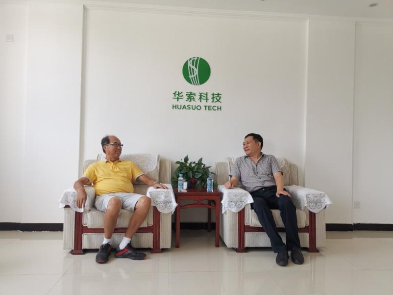郑州市工信局领导莅临公司调研